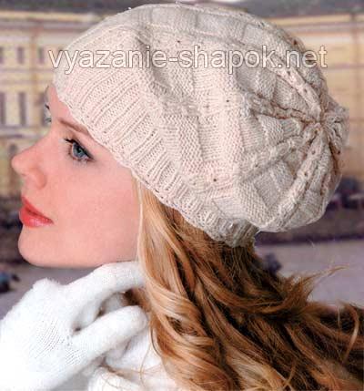 белая шапка мешок спицами