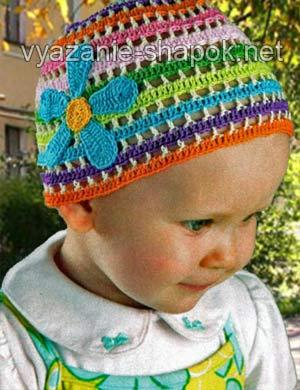 шапочка крючком для девочки 1 год