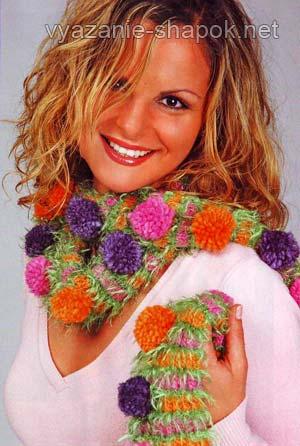 шарф с помпонами