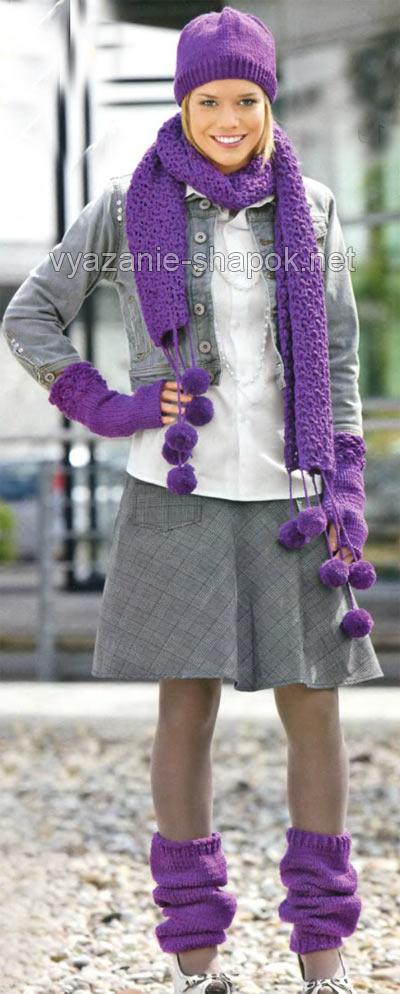 Постоянная ссылка: Простая шапочка, шарф, митенки и гетры спицами (описание